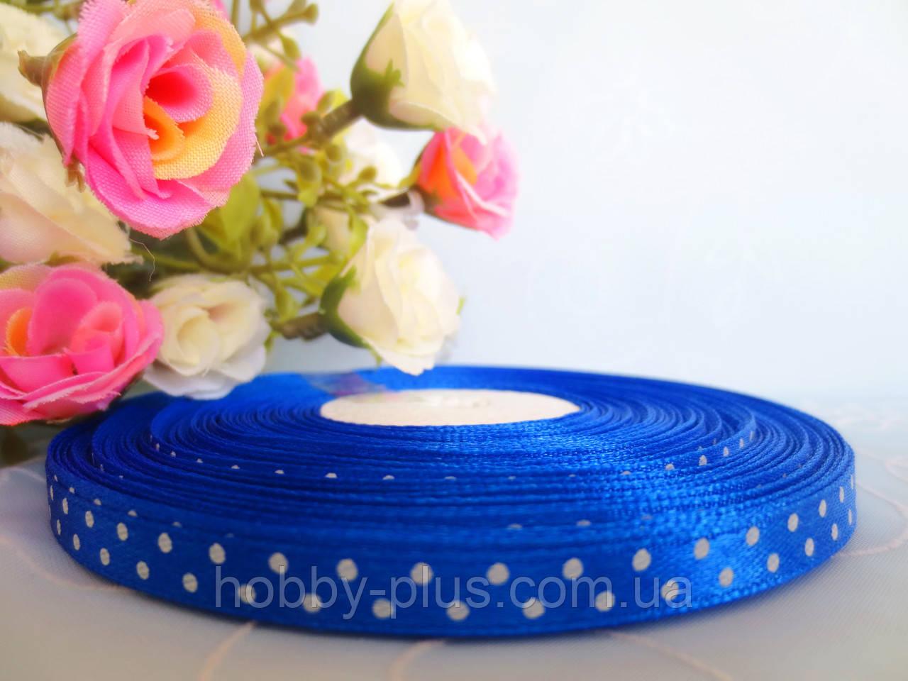 Атласная лента в горошек 0,6 см, цвет синий