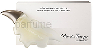 Nina Ricci L'Air Du Temps by Stark EDT 45 ml TESTER туалетная вода женская тестер (оригинал подлинник  Франция)