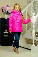 Детская куртка деми для девочек