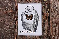 Обложка на паспорт «Сова с бабочкой» kbp-33