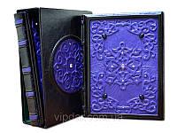 Подарочный набор книг. Восточная мудрость. Blue Exclusive