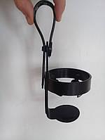 Подстаканник на коляску черный