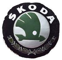 Подушка декоративная круглая в авто с логотипом Skoda шкода