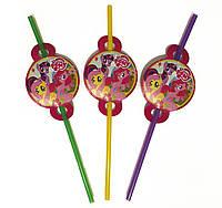 """Коктейльные трубочки с гофрой """"Маленькие Пони"""", 8 шт./уп."""