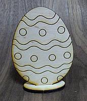 Пасхальное яйцо заготовка 9см*7см с рисунком на подставке