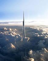 Kingdom Tower - колоссальный проект, претендующий на звание самого высокого здания в мире.