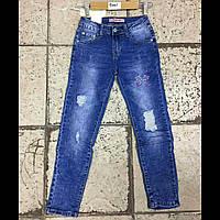 Подростковые стильные джинсы на дeвочку Dream Girl