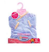 Одежда для куклы Baby born BJ-22