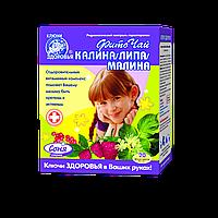 Фіточай дитячий Калина/Липа/Малина