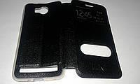 Чехол книжка Huawei Y5 II cun-u29 с 2 окошками Ulike