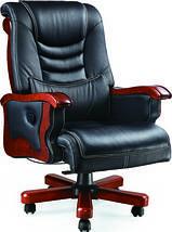 Кресло Монреаль, кожа черная (675-B+PVC), фото 2