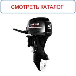 Бензиновые лодочные моторы