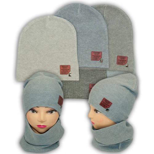 Вязаная шапка с хомутом, для мальчика, KX24