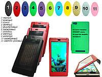 Чехол Monitor (книжка) для Alcatel One Touch Pixi 4 6 9001D