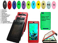 Чехол Monitor (книжка) для Alcatel One Touch Pixi First 4024D