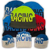 Вязаная шапка с надписью RACING, для мальчика, K427