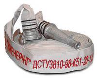 Рукав кран ∅51 мм с ГР-50, РС50.01 для пожарного шкафаи стволом)