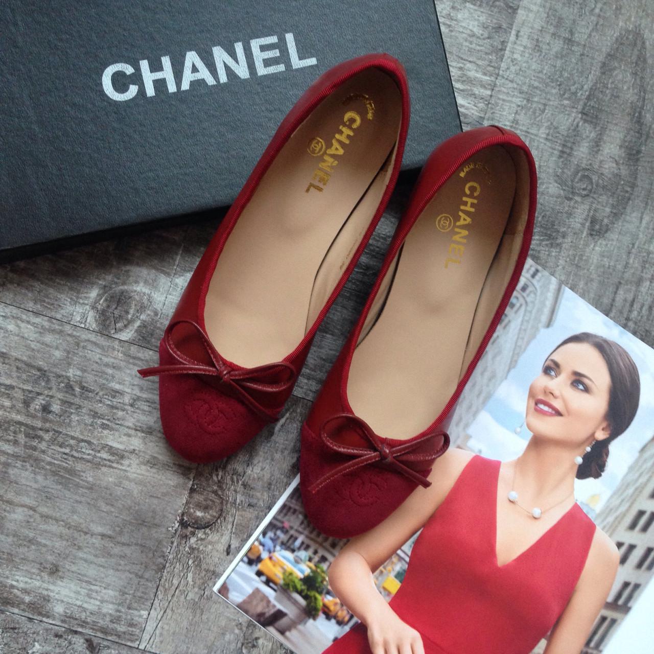 f5ba363e86af Балетки Chanel кожаный замшевые мокасины Шанель - butic case в Киеве