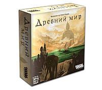 Настольная игра Древний Мир