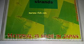 Рыболовные поводки Predator 15 см (50шт) Stainless Steel Leaders Японский материал Предатор, фото 3