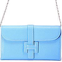 Женский кошелек – синий – Hermes – съемный ремень-цепочка.