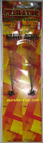 Рыболовные поводки Predator 15 см (50шт) Wolfram Leaders Вольфрамовые, фото 2