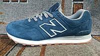 Мужские кроссовки Нью баланс 574 натуральная замша деним