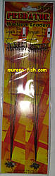 Рибальські повідці Predator 15 см (50шт) Wolfram Leaders Вольфрамові
