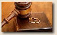 Семейные споры. Развод. Раздел имущества. Взыскание алиментов.Юрист в Одессе