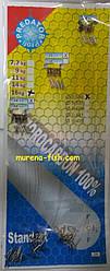 Рибальські повідці Predator Profi Fluorocarbon 100% (24шт) флюрокарбон 0,586 мм