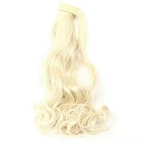 Хвост накладной из искусственных вьющихся волос с дополнительной прядью на липучке блонд