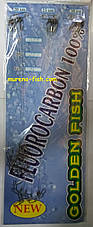Рибальські повідці Golden Fish Fluorocarbon 100% (24шт) флюрокарбон 0,43 мм, фото 2