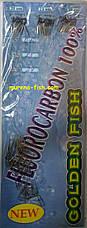 Рибальські повідці Golden Fish Fluorocarbon 100% (24шт) флюрокарбон 0,43 мм, фото 3