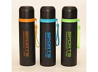 Термос Т70, Питьевой термос, Термос спортивный, Термос 500мл, Термос с шнурком, Термокружка, Термос для воды