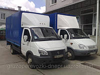 Грузоперевозки , переезды , доставка по Днепропетровску и области автомобилями различного тоннажа и объёма.