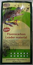 Рыболовные поводки Проф-Монтаж Fluorocarbon 100% (30шт) флюрокарбон 0,60 мм