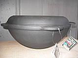 12 литров, Казан чугунный азиатский, с чугунной крышкой-сковородой, Ситон, фото 3