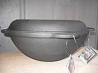 Казан чугунный азиатский, с чугунной крышкой-сковородой, Ситон, 12 литров.