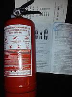 Огнетушитель порошковый ОП2(ВП2)