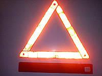 Знак аварийной остановки, фото 1