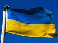 Украинский флаг в Украине