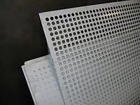 Лист нержавеющий перфорированый 0,8 (1,0 х 2,0) Don-and-Cross 4 -12х12 листы нж, нержавеющая сталь, нержавейка