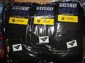 Носки мужские разные цвета Житомир