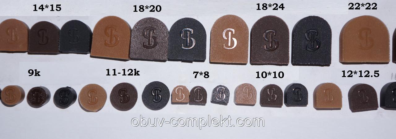 """Набойки п/у  со штырьком """"Селект"""" 12*12,5 цвет черный, коричневый, бежевый."""