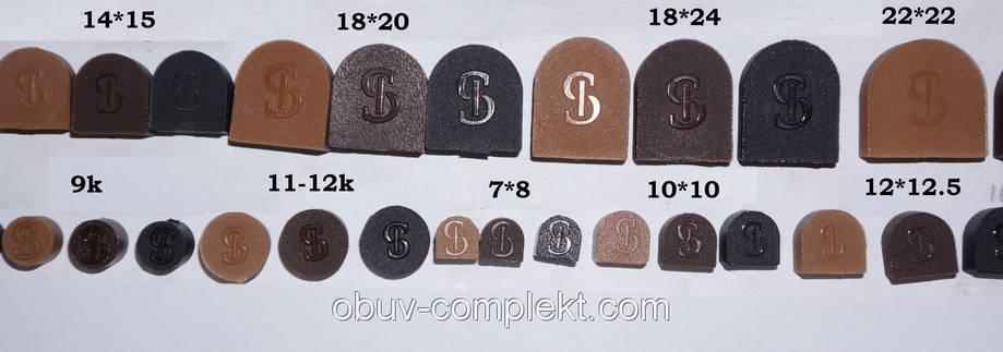 """Набойки п/у  со штырьком """"Селект"""" 12*12,5 цвет черный, коричневый, бежевый., фото 2"""