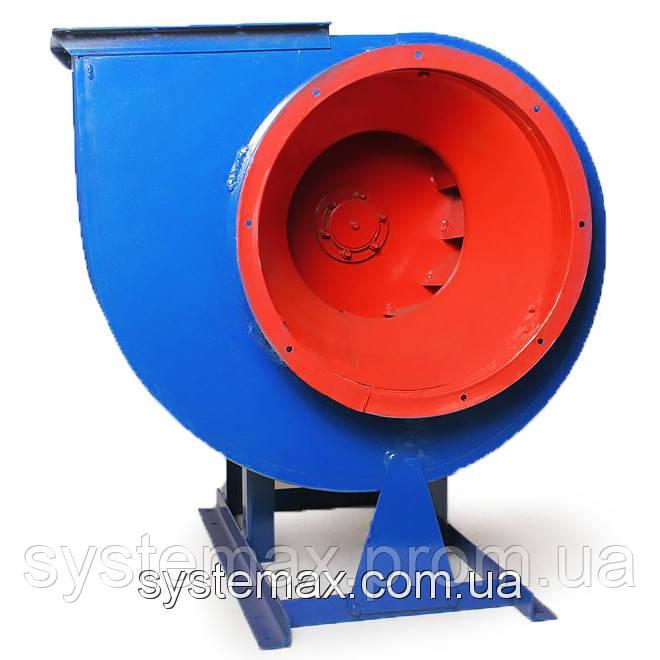 Вентилятор центробежный ВЦ 4-75 №12,5