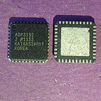 Микросхема Analog Devices ADP3192 для ноутбука