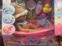 Пупс кукла New Baby Born (Беби Борн) с ванночкой и аксессуарами