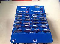 Одноразовый бритвенный станок Gillette 2 (Жиллет 2) 24 шт/уп., Оптом в Одессе