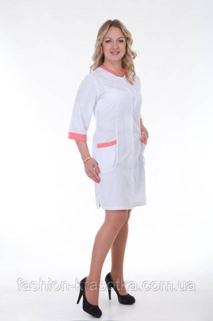 Модный медицинский халат с карманами. Размер 40-56